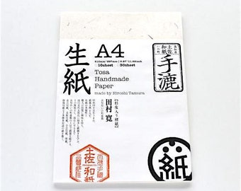 Tosa Washi A4 Size Writing Paper - Handmade Authentic Washi Paper (Kozo Paper with Cedar Bark)