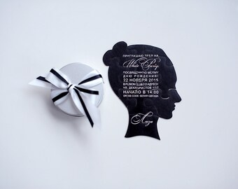 Puzzle - Wedding Invitation