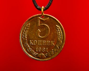 Soviet Coin Necklace, 5 Kopecks, Coin Pendant, Leather Cord, Mens Necklace, Womens Necklace, Birth Year, 1981