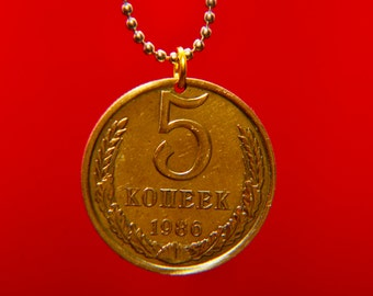 Soviet Coin Necklace, 5 Kopecks, Coin Pendant, Leather Cord, Mens Necklace, Womens Necklace, Birth Year, 1986