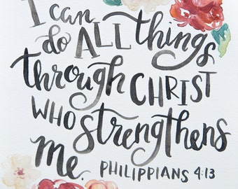 Philippians 4:13 Watercolor Print