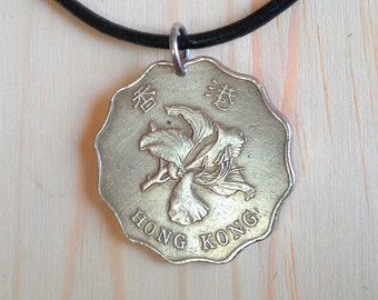 Hong Kong Coin Pendant Necklace, Hong Kong 2 Dollars coin charm pendant, Bauhinia flower coin necklace charm