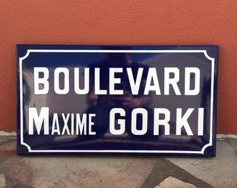 Old French Street Enameled Sign Plaque - vintage maxime gorki 2