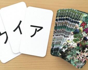Katakana Memory Game (vol. 1)