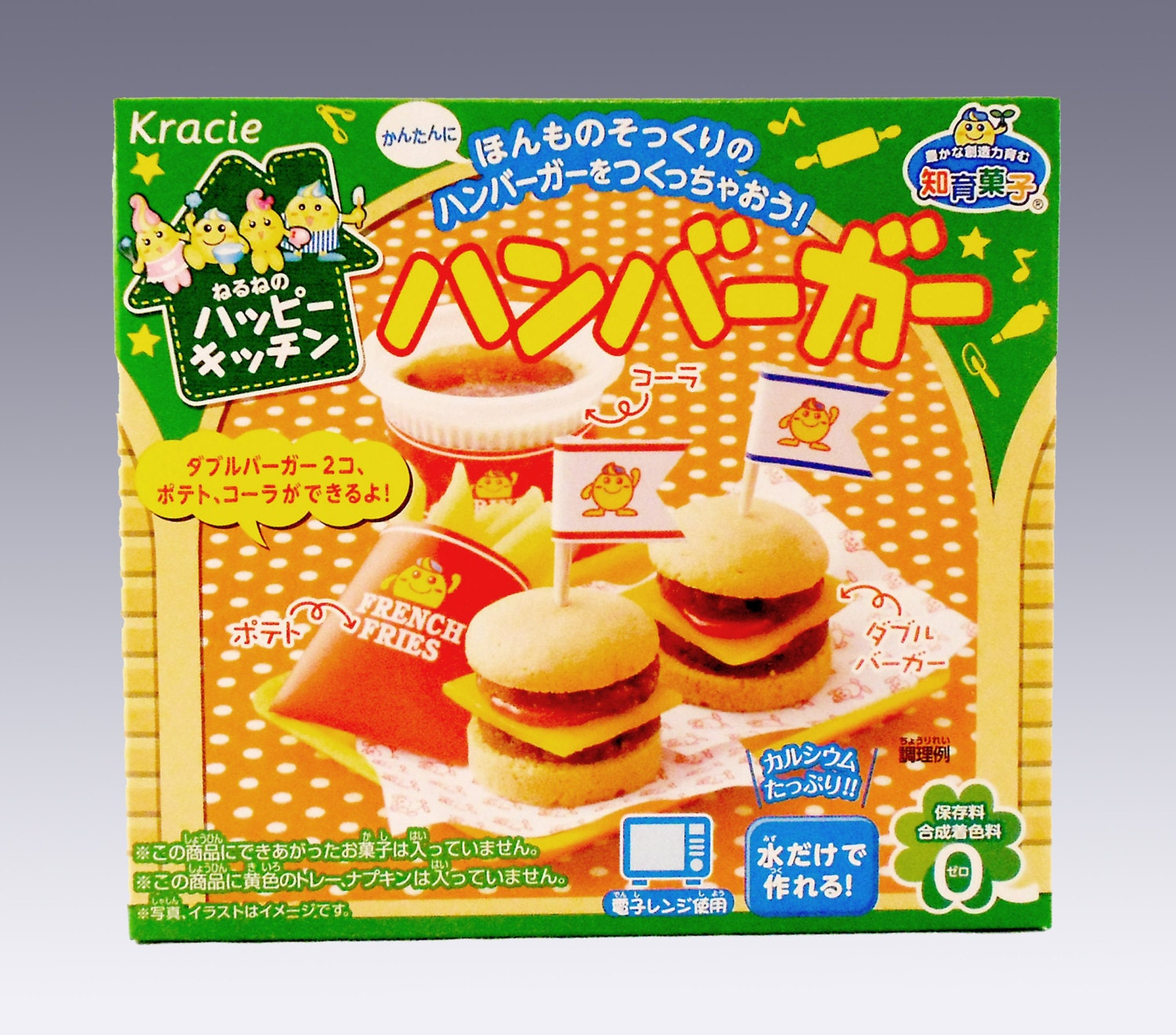 Kracie HAMBURGER Popin' Cookin' Gummy DIY Candy Making
