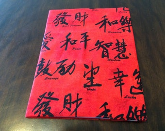 Chinese Writing Fabric Covered Journal