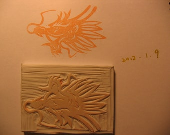 Chinese Dragon rubber stamp