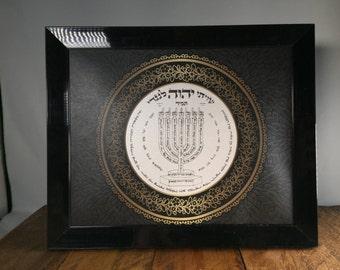 Menorah Art, Menorah Design, Menorah Picture, Hanukkah Gift, Hanukkah Gifts, Menorah Wall Art, Jewish Gift, Housewarming gifts, Hebrew text