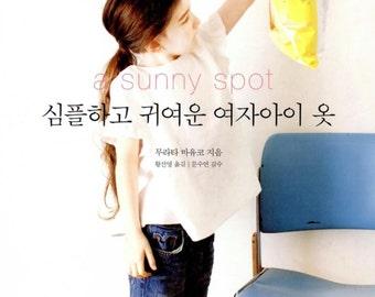 Sunny Spot Cute Girls Clothes n3034 -  Craft Book