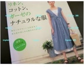 Japanese  Craft Pattern Book Sewing Women's Clothing