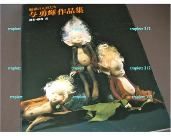 Enchanting Dolls Yuki Atae Out of print Japanese Doll Book