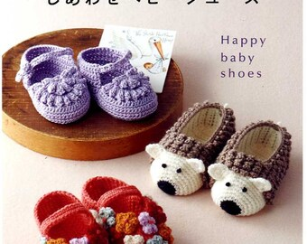 Crochet Happy Baby Shoes - Japanese Craft Book