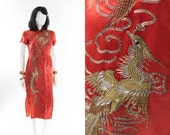 1940s Dress Vintage Chinese Cheongsam Dragon Phoenix Embroidered Cocktail Holiday Party Dress S/XS