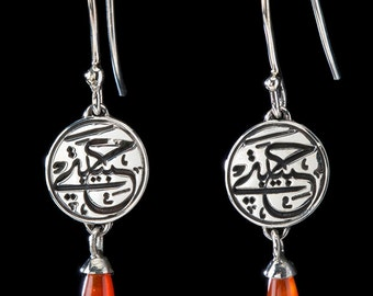 Arabic calligraphy jewelry and apparel by katiemirandastudios Calligraphy jewelry