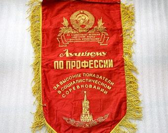 Vintage Soviet Flag Banner - Communism Will Win - - Propaganda - Team of Communist Labor - 1980s - from Russia / Soviet Union / USSR