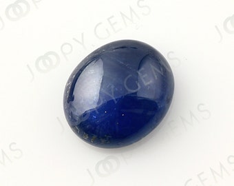 Sapphire Oval Cabochon, 9.340 carats, 13x11x5.8mm