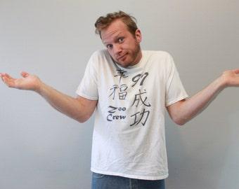 Vintage 90s Japanese Zoo Crew Tee Shirt