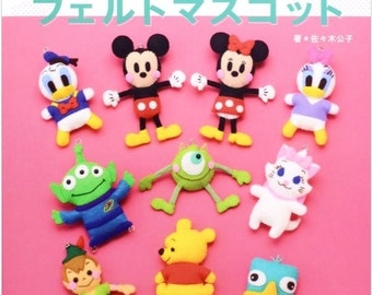 lovely Disney Felt CHARACTER MASCOTS DOLL Japanese Craft Book