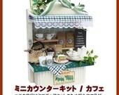 Billy dollhouse : coffee shop/ Coffee shop dollhouse/ Billy miniatures/DIY dollhouse/Japan DIY dollhouse/coffee shop miniatures, from JAPAN