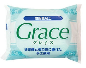 Grace - High Quality Resin Clay