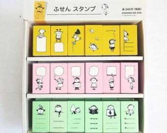 Cute FUSEN Rubber Stamp by Kodomo No Kao