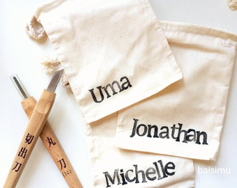 Customised hand stamped pouches