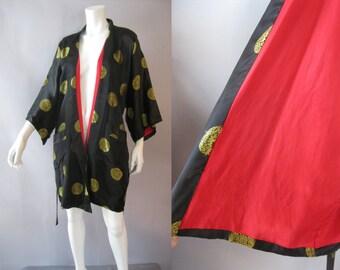 50s Jacket Rayon Kimono-1950s Vintage Embroidered Robe - L