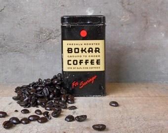 Vintage Bokar Coffee Tin Can Coin Savings Bank Litho Advertising Collectible Kitchen Office Home Decor