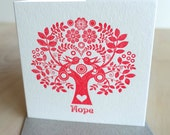 "Letterpress Christmas Card Scandinavian Folk Style Red Tree of Life ""Hope"" red tree, scandi, retro, love birds"