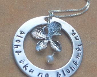 Hawaiian Necklace, Hawaiian Jewelry, Aloha aku no aloha mai no, I give my love to you you give your love to me, natashaaloha, Christmas gift