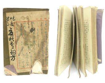 Antique Japanese Book on Keeping Silkworms, Meiji Era, dated 1910. Supply Paper. Kanji (Ref: 402)