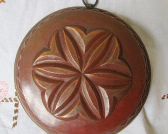 Vintage French Copper Cake Mold Mould Jelly Jello Mold Mould Daisy 8 inch Diameter Kitchenalia