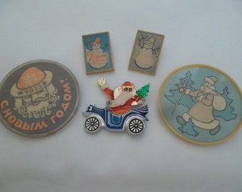 Set of 5 rare pin badges New year celebration. Set russian holiday pinbacks. Made in the USSR.
