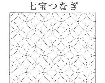Sashiko Sampler Cloth Kit Shippo Design Hana Fukin - Traditional Japanese Craft