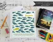 Personalized Scripture Folder Covers, Do Not Be Conformed, No. 3
