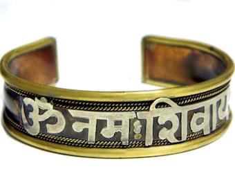 OM Cuff Bracelet Yoga AUM Religious Mixed Metal Buddhist Hindu Jewelry Vintage Silver Nickel Brass Copper Sacred Spiritual Bracelet