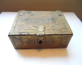 Antique Islamic Persian Middle Eastern Brass or Copper Embossed Casket Box Hinged Lid Text Scripts Keepsake Jewelry Stash Collectible