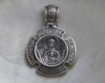 """Solid .925 Sterling Silver Orthodox CROSS """" The Holly Mother"""""""