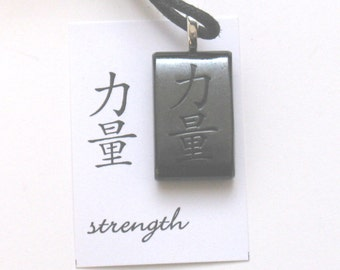 Strength, Chinese Character Fused Glass Necklace, Chinese necklaces, Strength necklace, Chinese calligraphy, fused glass necklace, CH191