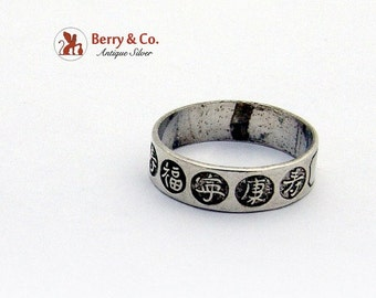 SaLe! sALe! Vintage Ring Chinese Characters Sterling Silver