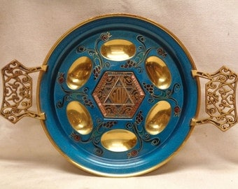 Jewish Decorative Brass Wall Hanging Tray w. Star of David Design ISRAEL- ANTIQUE