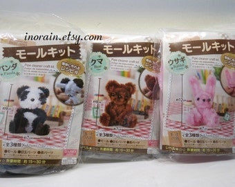 DIY Craft Kit - Animal Pipe Cleaner Full set of 3 (Panda Bear Rabbit)