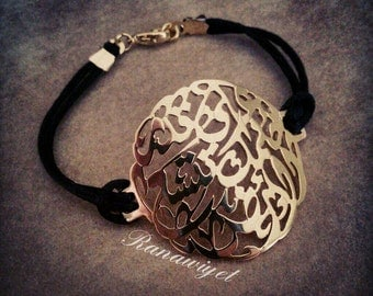 Gold Plated Arabic Calligraphy Simple Name Bracelet Arabic