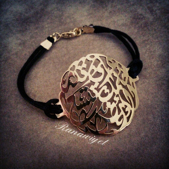 Ornate Arabic Calligraphy Quote Bracelet With Cord Up To 16