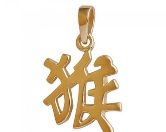 SALE Yellow Gold Chinese Monkey Zodiac Pendant