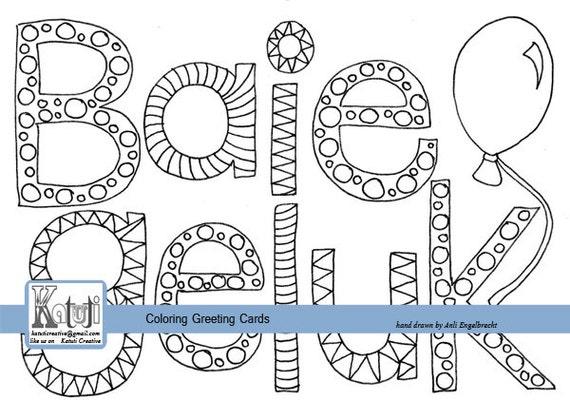 Coloring greeting card baie geluk afrikaans happy birthday m4hsunfo Images