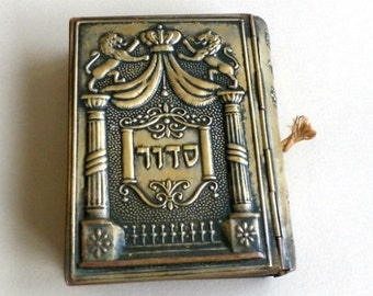 Small SIDUR Book , Vintage Brass Cover Praying Book Hebrew,  Judaica , Pocket Size Prayer Book, Sefaradi Version,  Fathers day gift