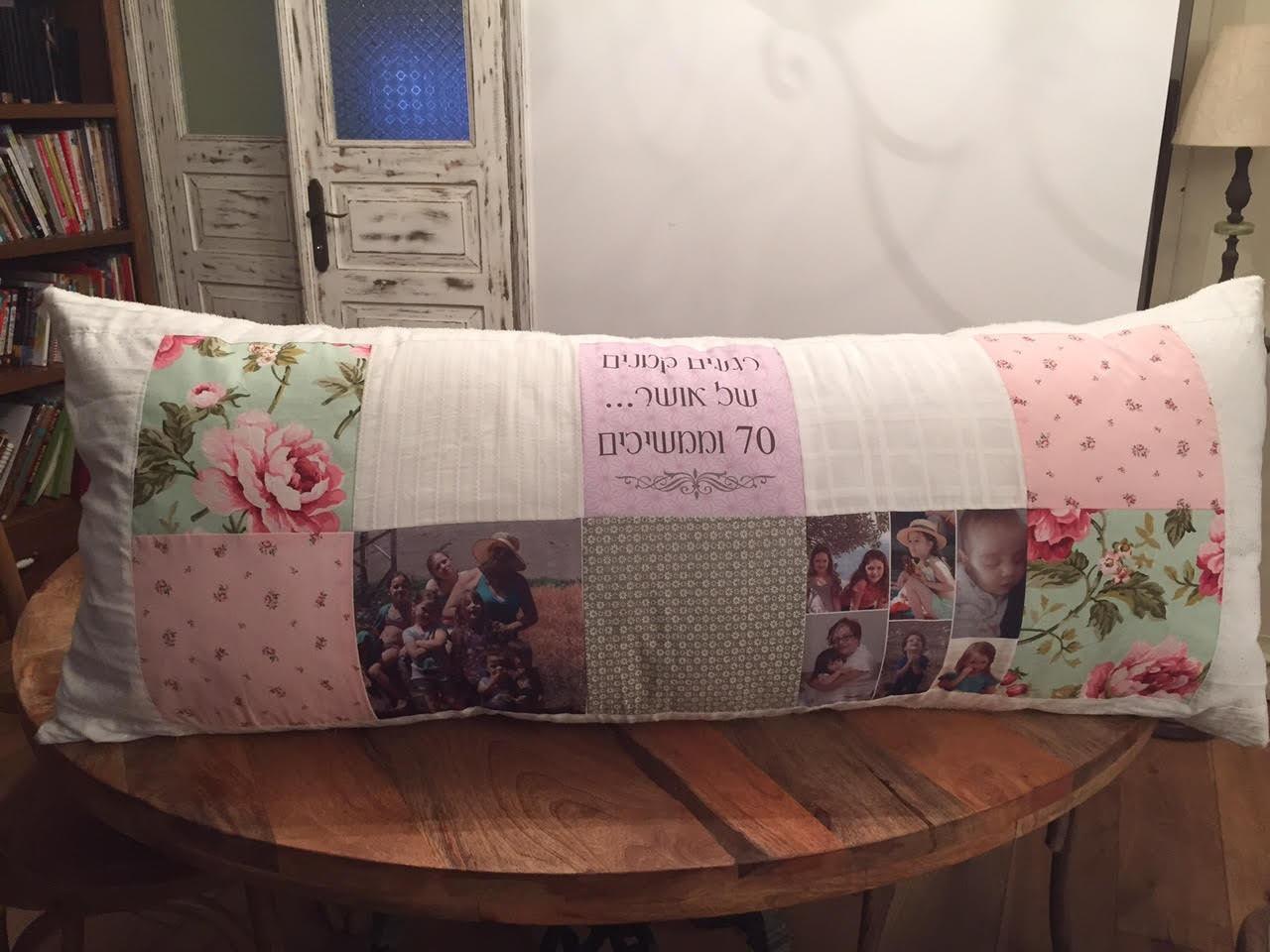 70th Birthday Gift Birthday For Women Grandma Gift With Photos