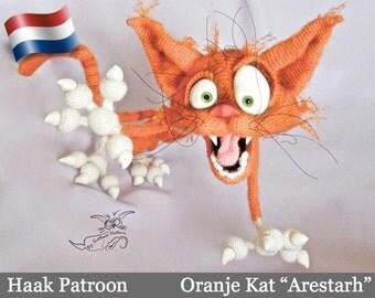 094NLY Oranje Kat Arestarh met draadframe - Amigurumi Haak Patroon PDF file door Pertseva Etsy