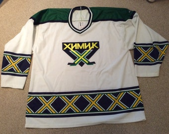 Khimik Voskresensk Russian Authentics Ice Hockey Jersey